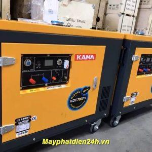 Máy phát điện KAMA 12KVA S12KM